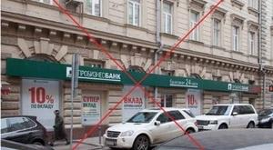 moskva-prv_300_auto_jpg