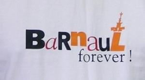 barnaul-prv_300_auto_jpg