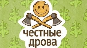 drova-prv_300_auto_jpg