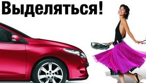 megan-prv_300_auto_jpg