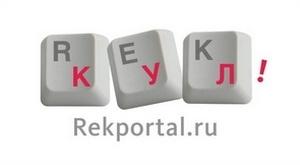 rekportal-prv_300_auto_jpg