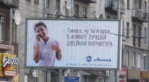 Тамара-превью