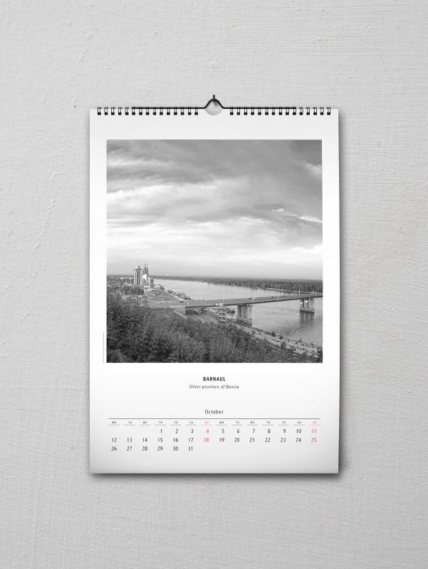 Barnaul_clndr-2015_eng_wall-11