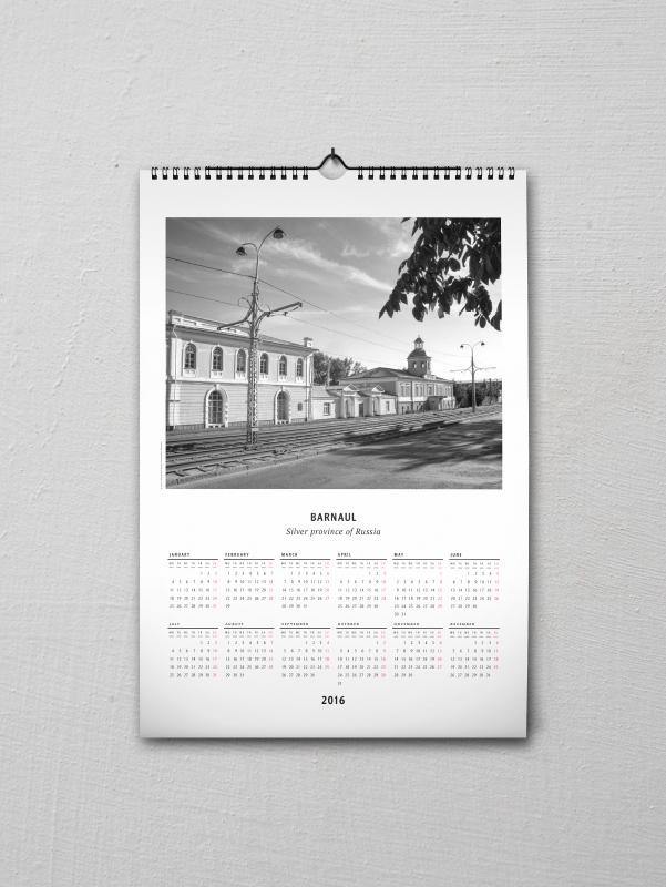 Barnaul_clndr-2015_eng_wall-14