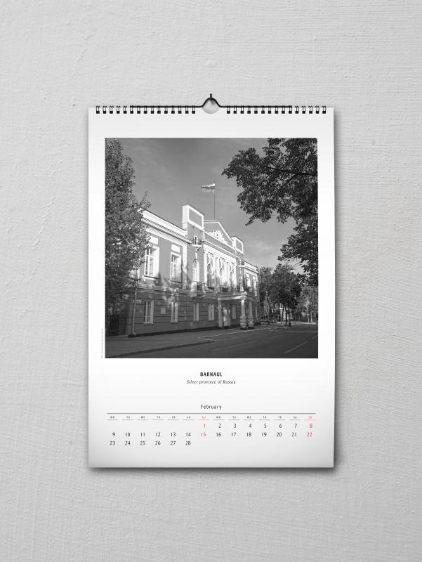 Barnaul_clndr-2015_eng_wall-3