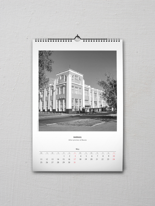 Barnaul_clndr-2015_eng_wall-6