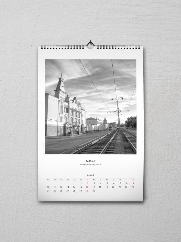 Barnaul_clndr-2015_eng_wall-9