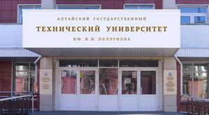 вуз-prv