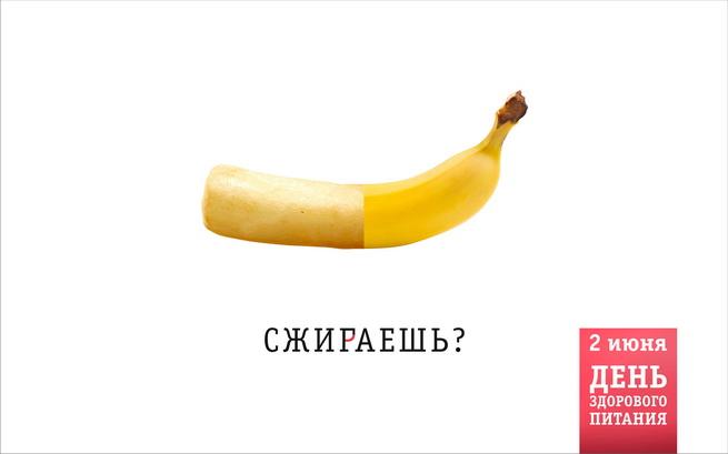 Визуальный ряд в рекламе