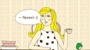 sib-prv