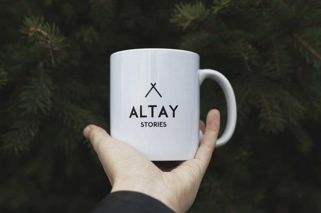 Altai1