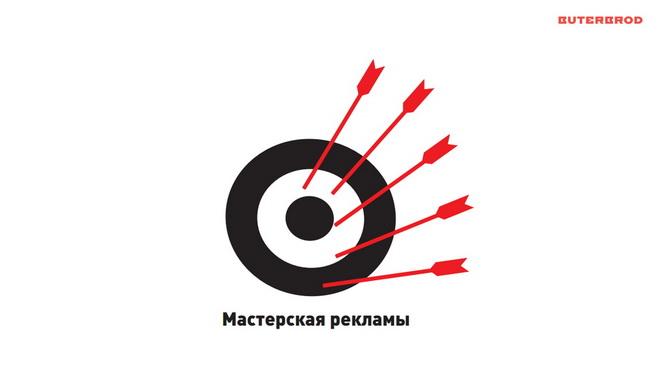 стрела 11