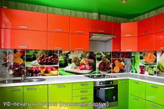 Кухонный фартук-1
