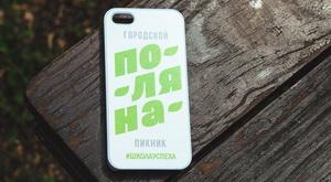 Поляна-prv