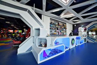 Kosmopark (3)