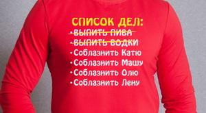 Родионов-prv