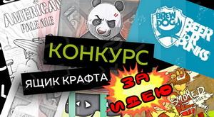 _pdu_qqjarc