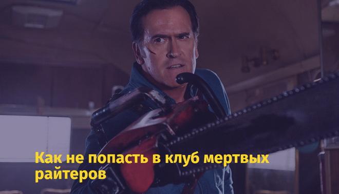 chigirev2