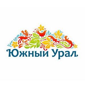yuzhnyj-ural