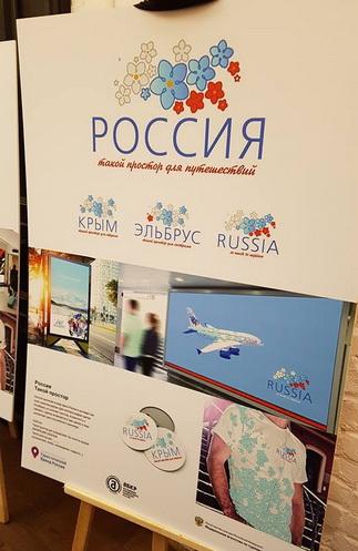 Россия6