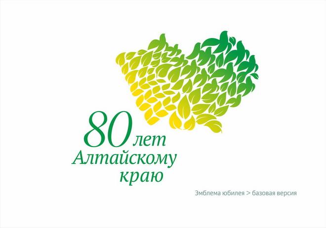 logo_80_05