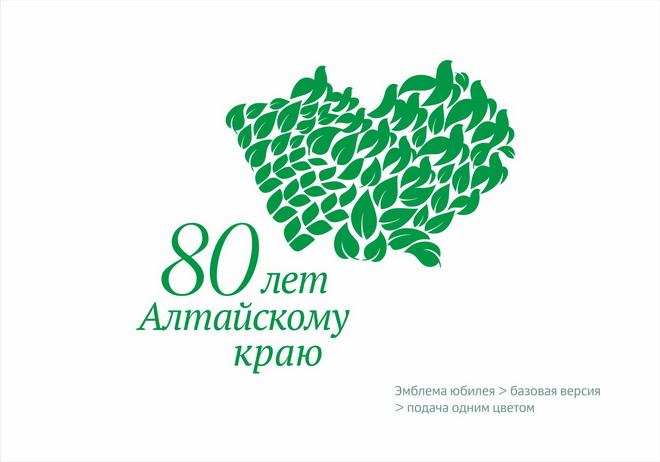 logo_80_06