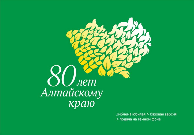 logo_80_07