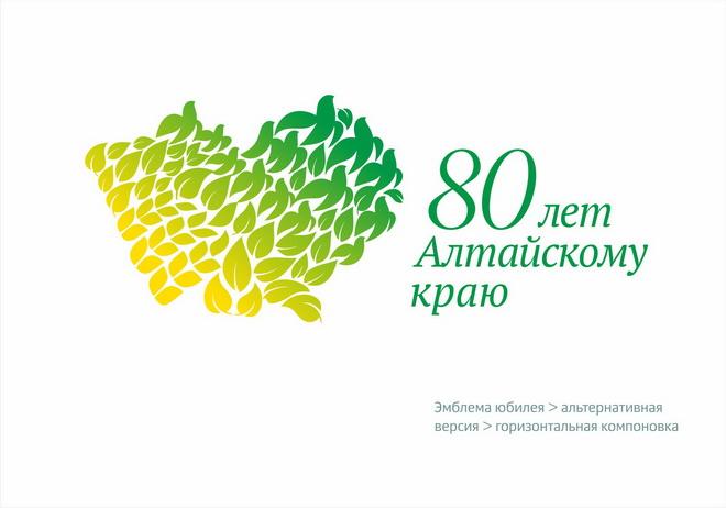 logo_80_09