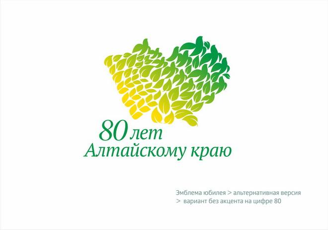 logo_80_11