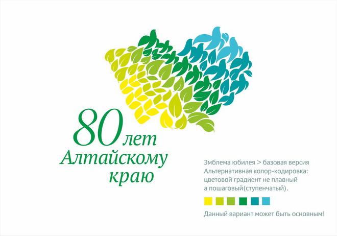 logo_80_11_1