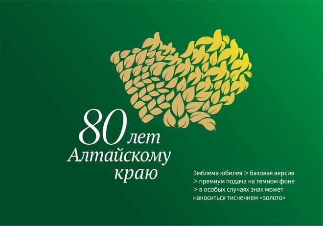 logo_80_12