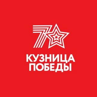 Кузня4