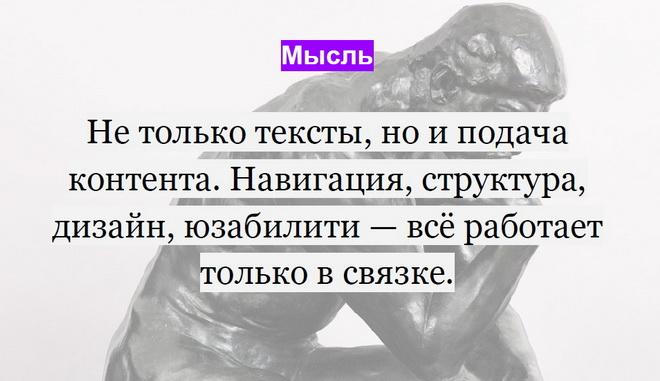 Медики2