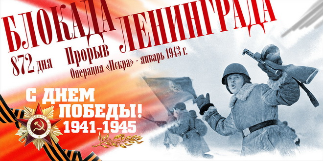 блокада_2.tif