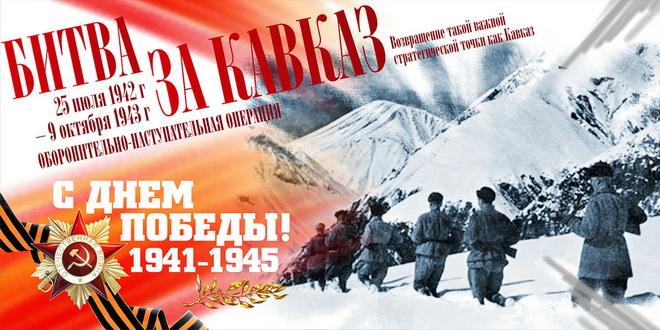кавказ_2.tif