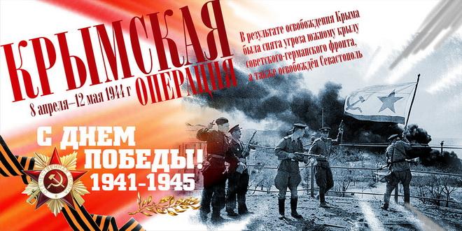 крым_4.tif