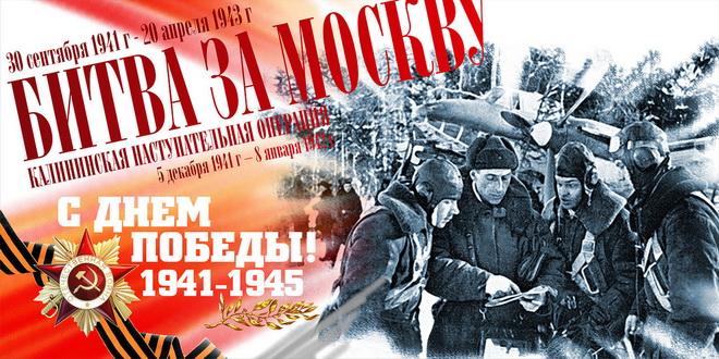 москва_3.tif