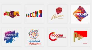 Бренд России-превью
