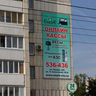Красноармейский-Молодежная