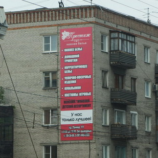 Ленина, 111