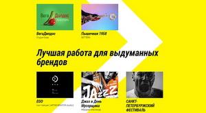 Шорт2017-превью