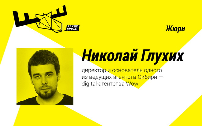 interview_glukhikh