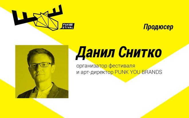 interview_snitko