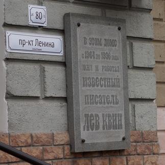 адрес2