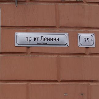 адрес6