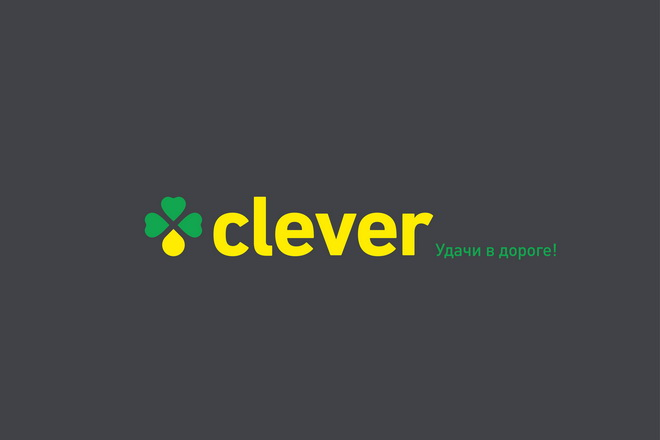 clever_logo