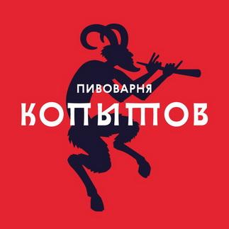 Копытов5