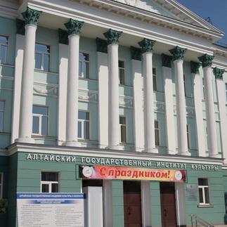 Культуры на Ленина