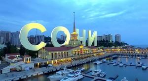 Otdykh-v-Sochi-iz-Almaty — копия