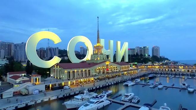Otdykh-v-Sochi-iz-Almaty